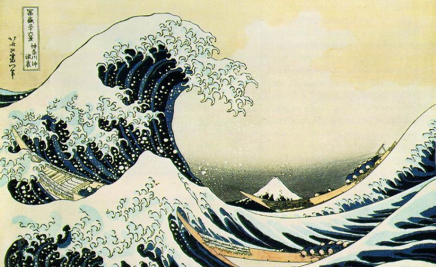 hokusai_the-great-wave-of-kanagawa-1831