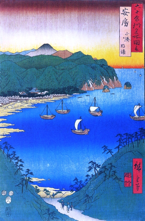 Hiroshige_Boats_in_an_inlet