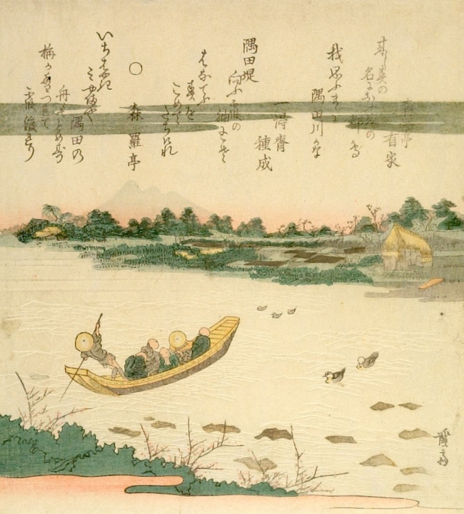 Keisai Eisen_a-ferry-boat-on-the-sumida-river