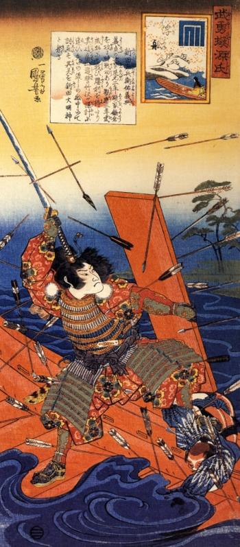 Utagawa Kuniyoshi_the-death-of-nitta-yoshioki-at-the-yaguchi-ferry