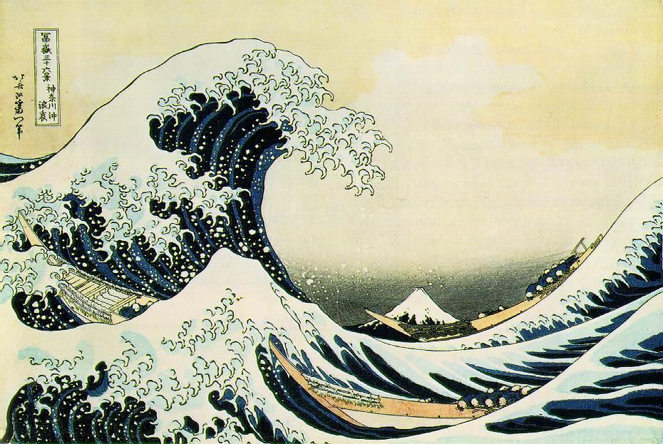 Japan's maritime spirit embodied in art