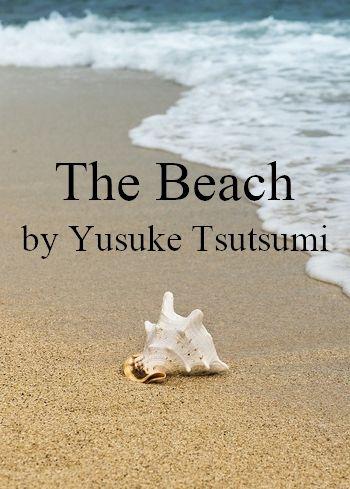 The Beach by Yusuke Tsutsumi (nautical music in MP3)