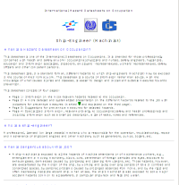 International Hazards Datasheet (for ship engineer/machinist)